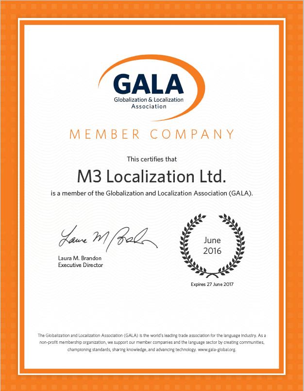 M3 Acquired GALA Membership | M3 Localization